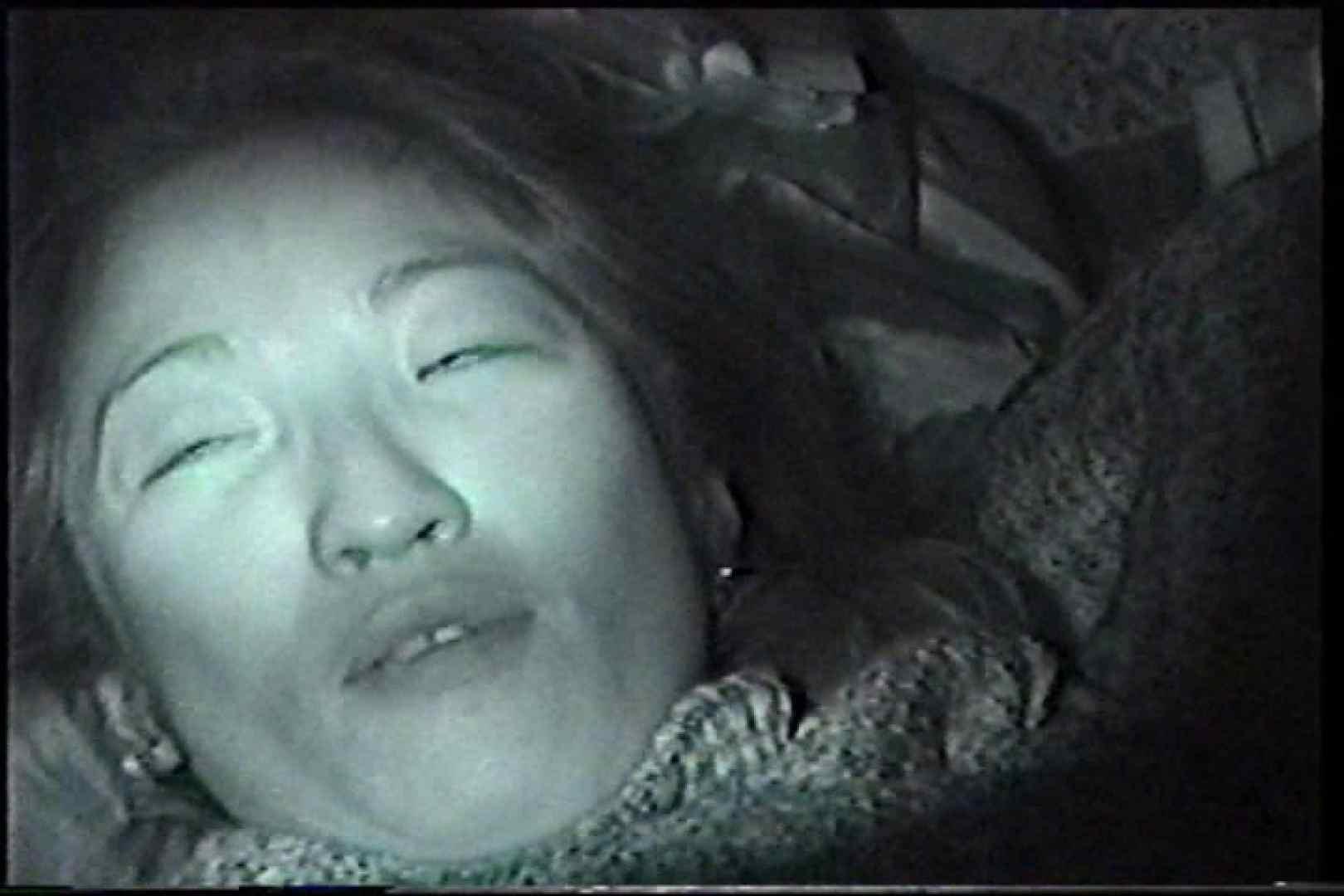 充血監督の深夜の運動会Vol.214 後編. 0   カップル  88pic 67