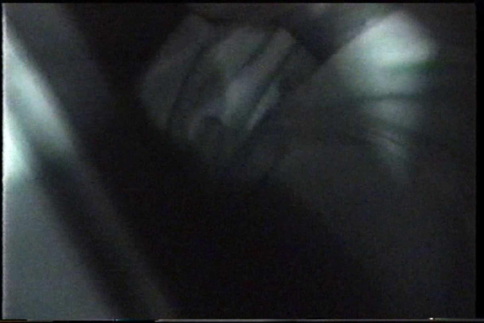 充血監督の深夜の運動会Vol.214 後編. 0   カップル  88pic 73