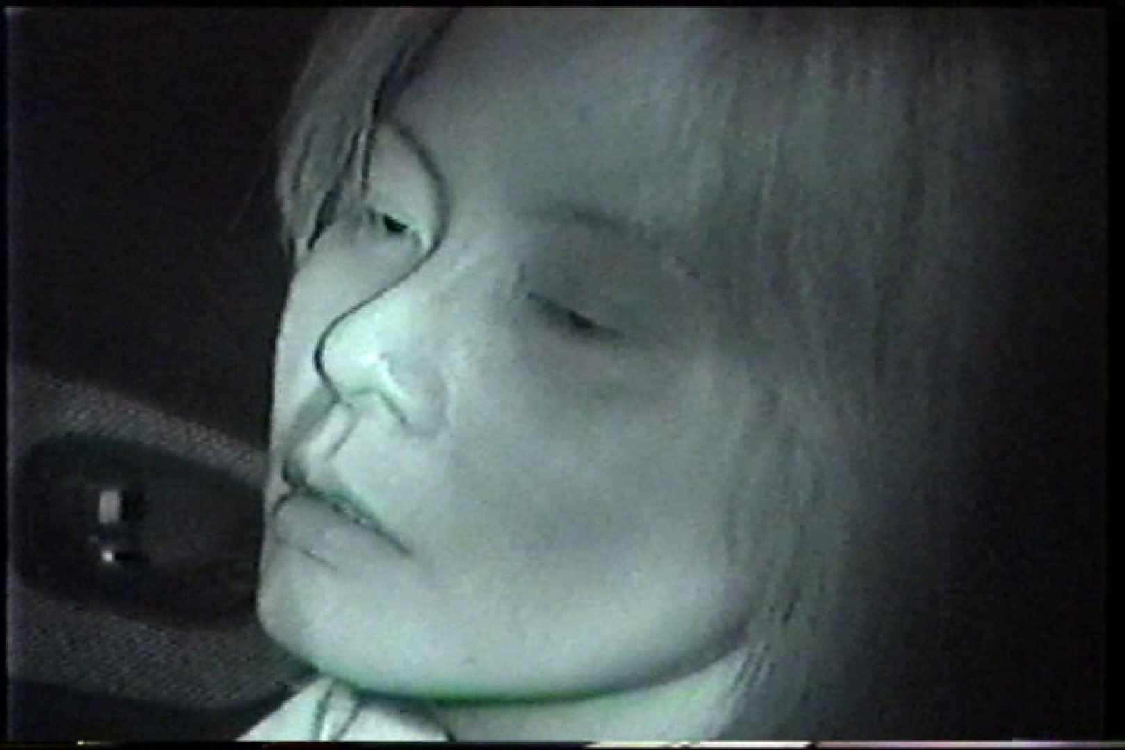 充血監督の深夜の運動会Vol.214 後編. 手マン すけべAV動画紹介 88pic 75