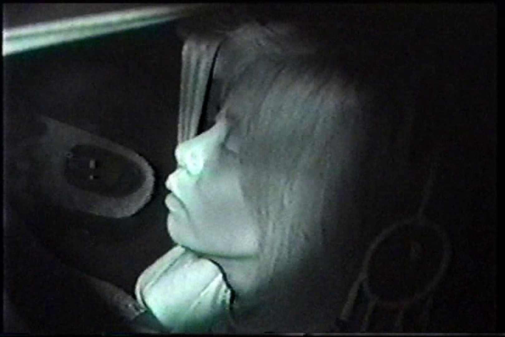 充血監督の深夜の運動会Vol.214 後編. レズ特集 ヌード画像 88pic 77