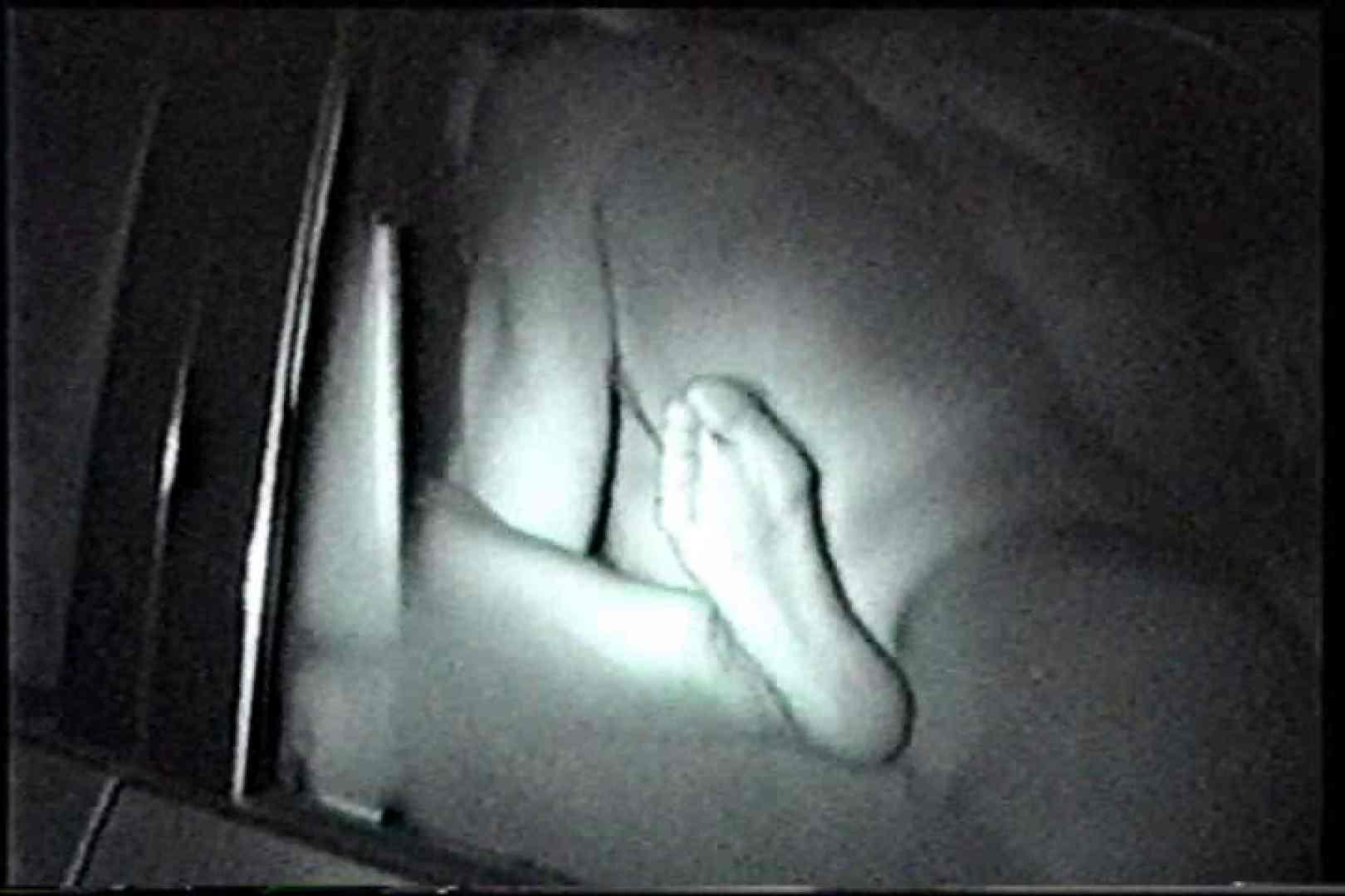 充血監督の深夜の運動会Vol.215 手マン SEX無修正画像 103pic 19