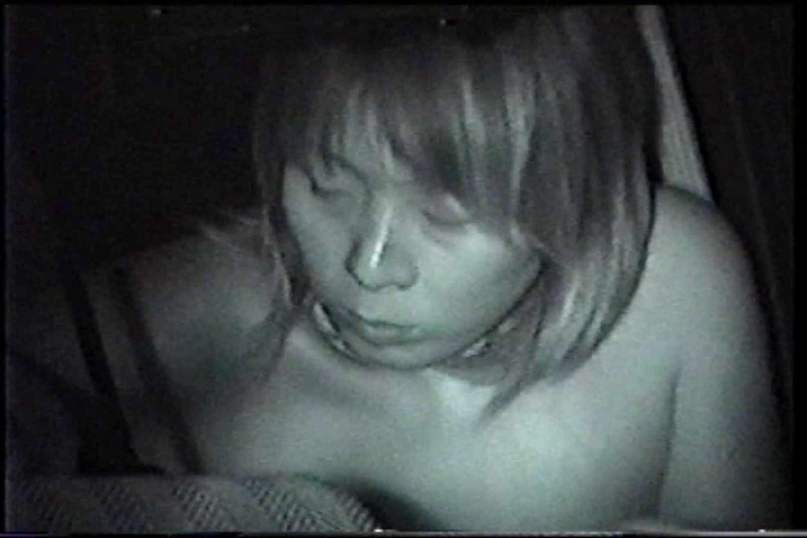 充血監督の深夜の運動会Vol.215 0   0  103pic 31