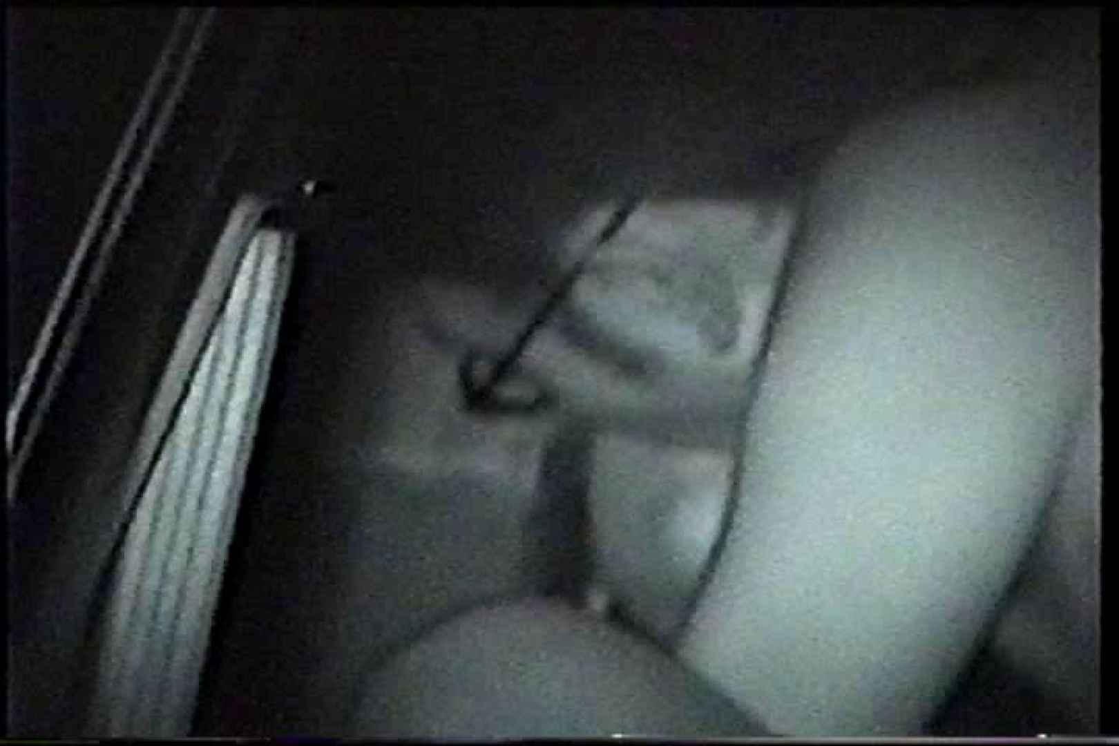 充血監督の深夜の運動会Vol.215 HなOL セックス画像 103pic 72