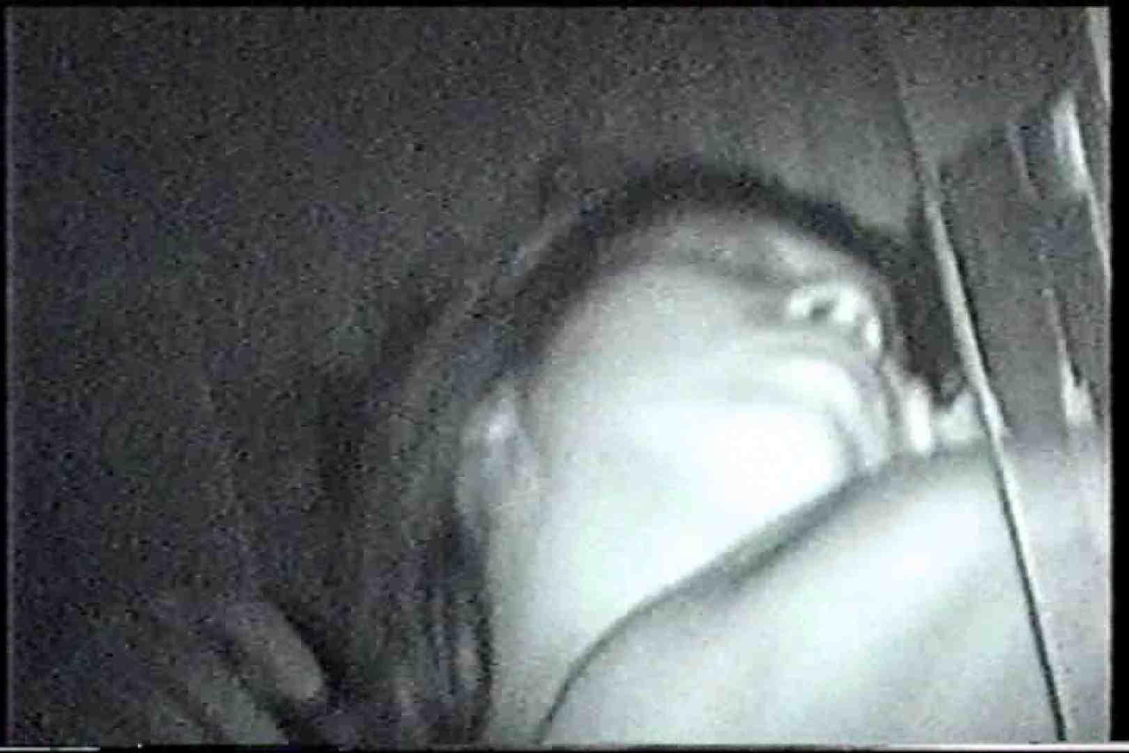 充血監督の深夜の運動会Vol.215 HなOL セックス画像 103pic 97