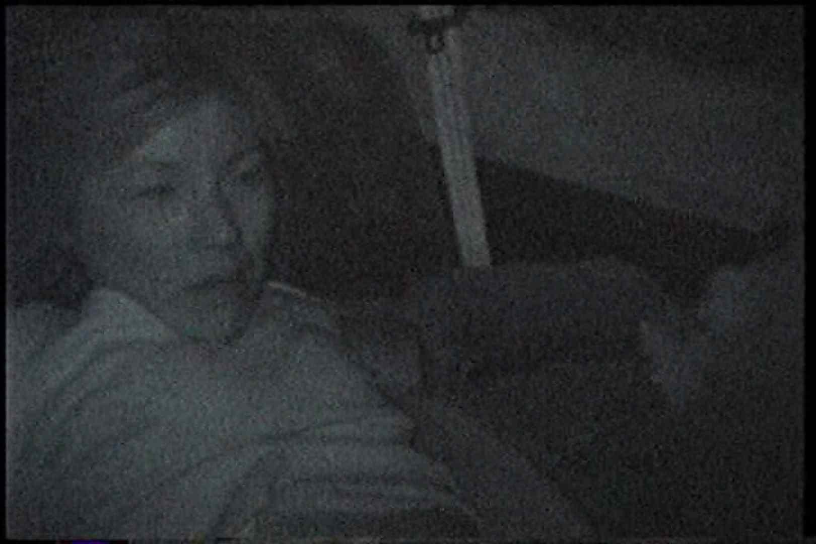 充血監督の深夜の運動会Vol.217 カップル オメコ無修正動画無料 80pic 5