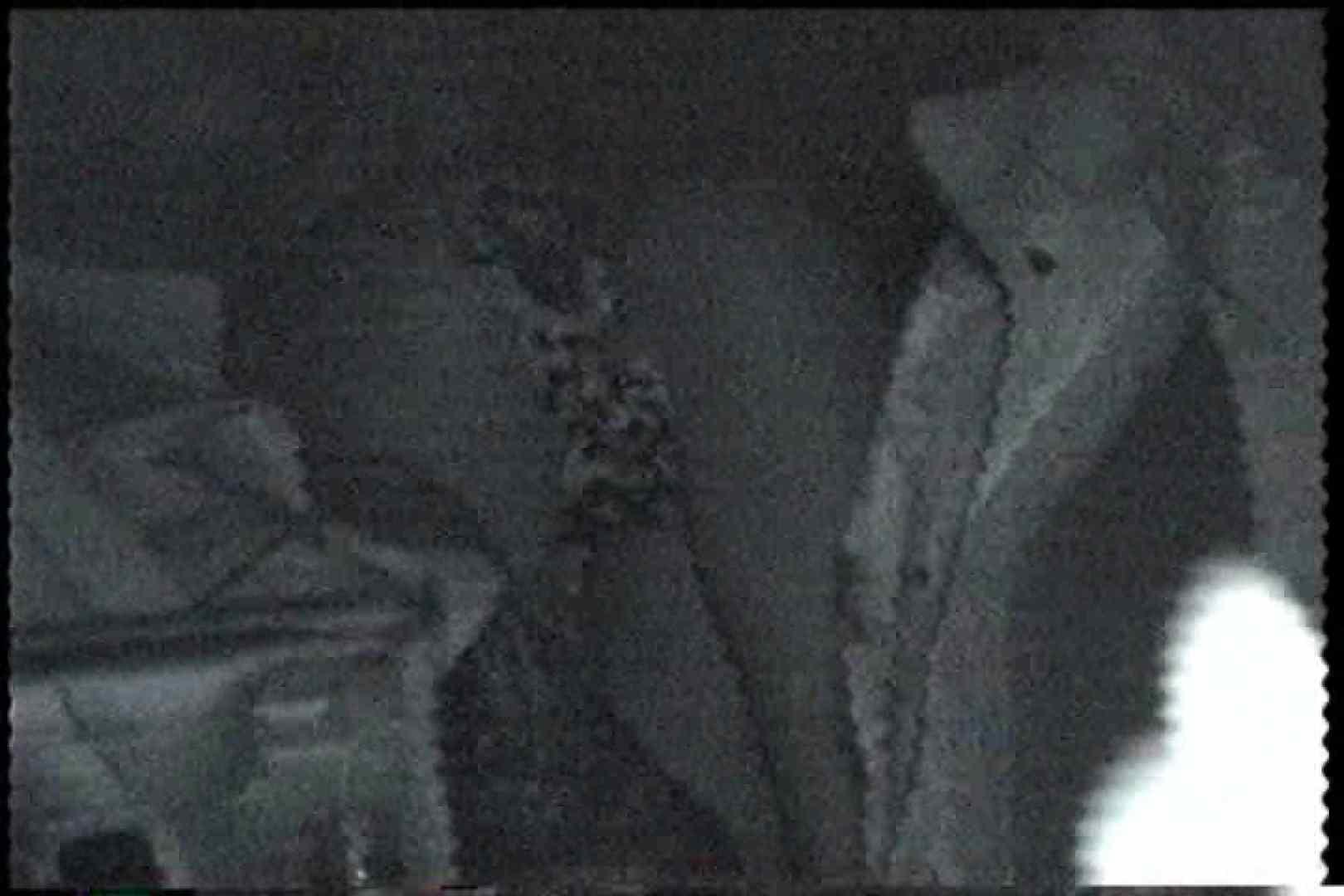 充血監督の深夜の運動会Vol.217 カップル オメコ無修正動画無料 80pic 20