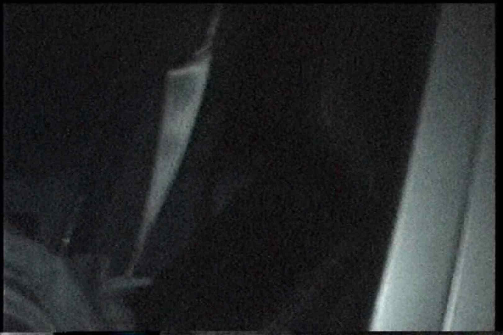 充血監督の深夜の運動会Vol.226 車  90pic 25