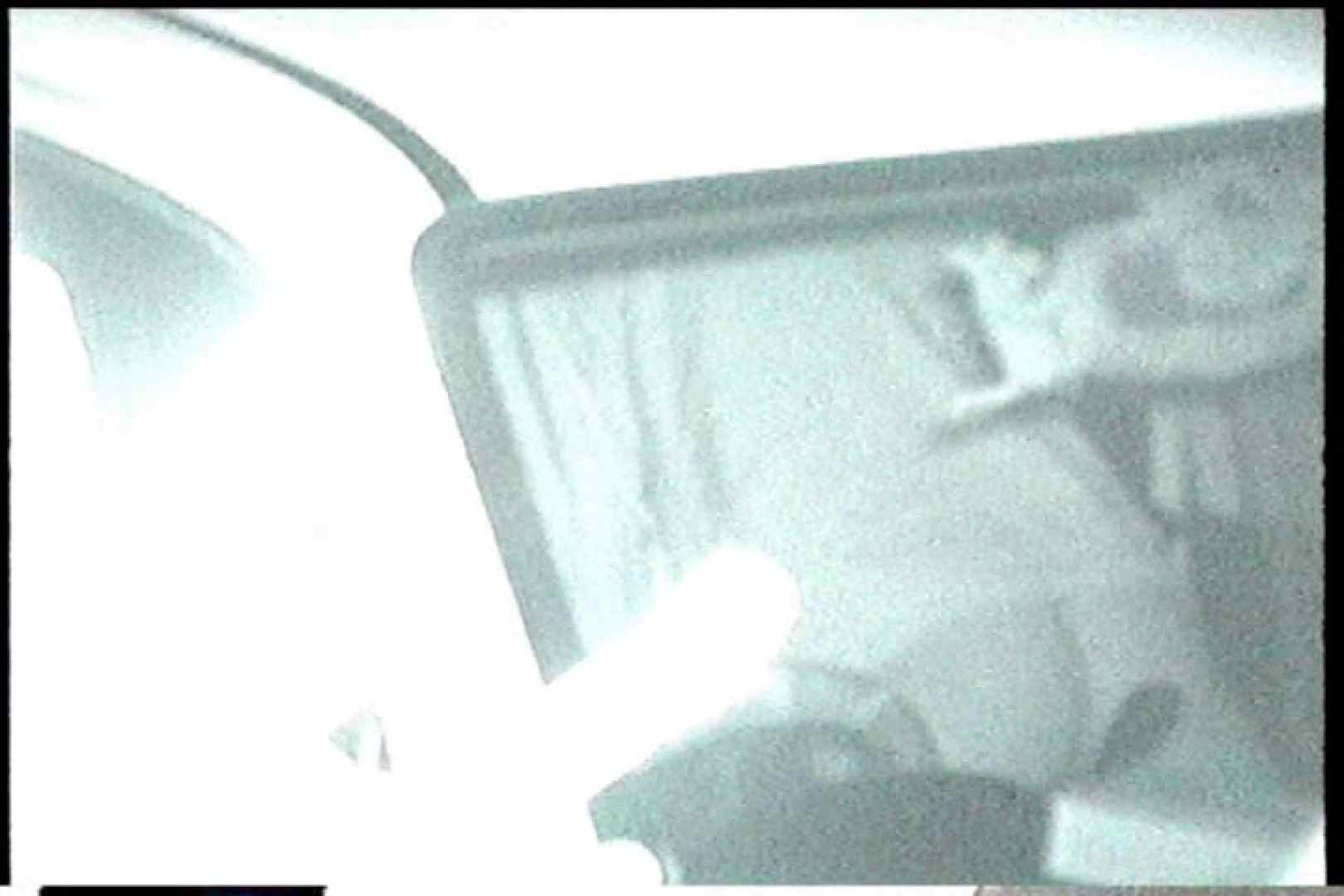 充血監督の深夜の運動会Vol.226 HなOL セックス無修正動画無料 90pic 52