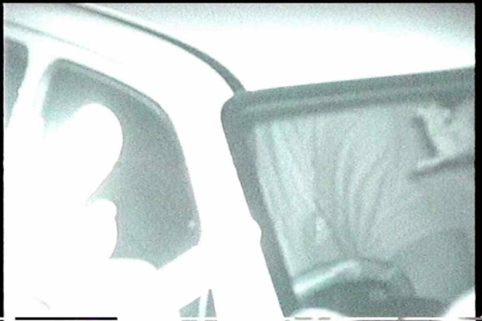 充血監督の深夜の運動会Vol.226 フェラチオシーン セックス無修正動画無料 90pic 53