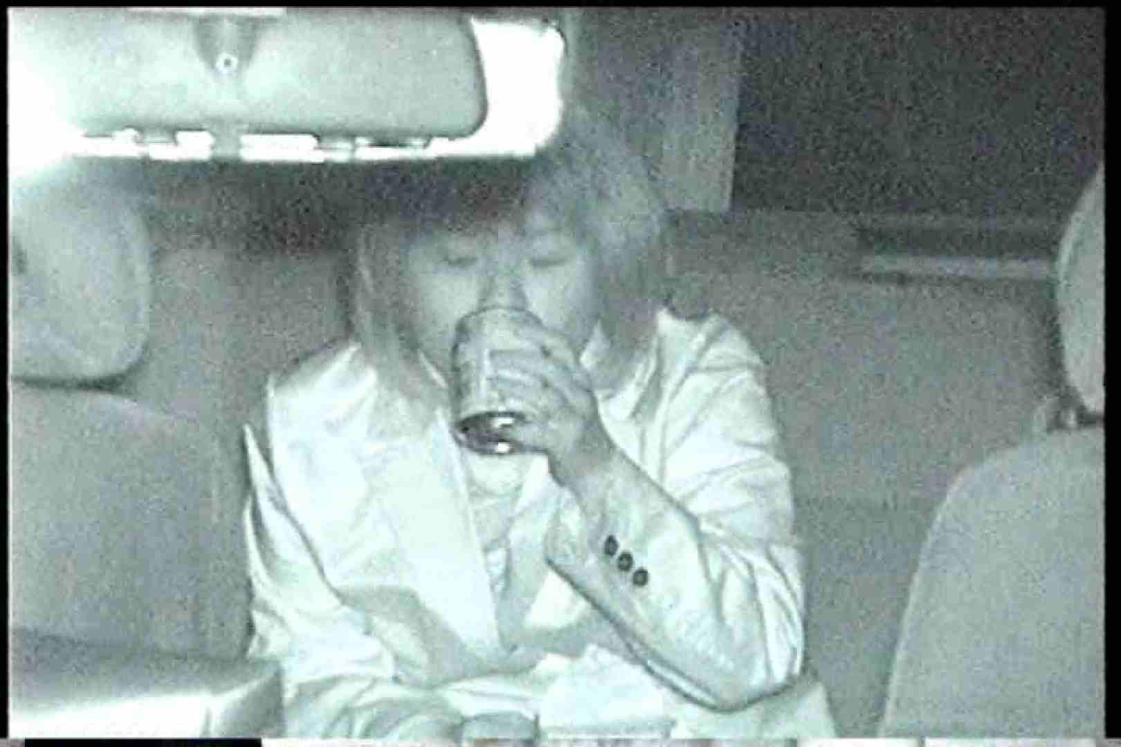 充血監督の深夜の運動会Vol.226 車  90pic 65