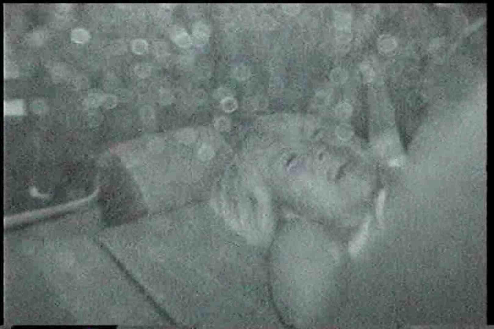 充血監督の深夜の運動会Vol.226 フェラチオシーン セックス無修正動画無料 90pic 83