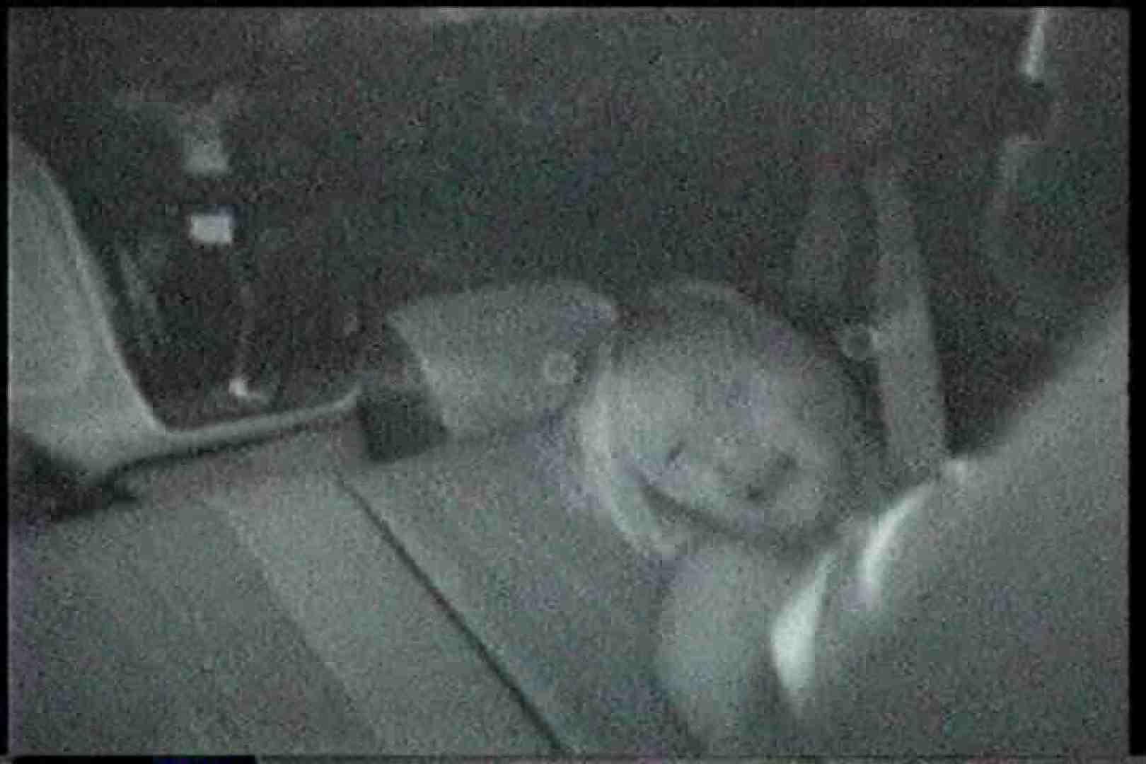 充血監督の深夜の運動会Vol.226 フェラチオシーン セックス無修正動画無料 90pic 88