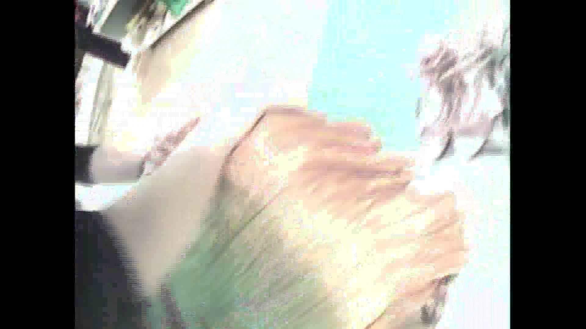 働く美女の谷間参拝 Vol.31 Hな美女 戯れ無修正画像 108pic 58