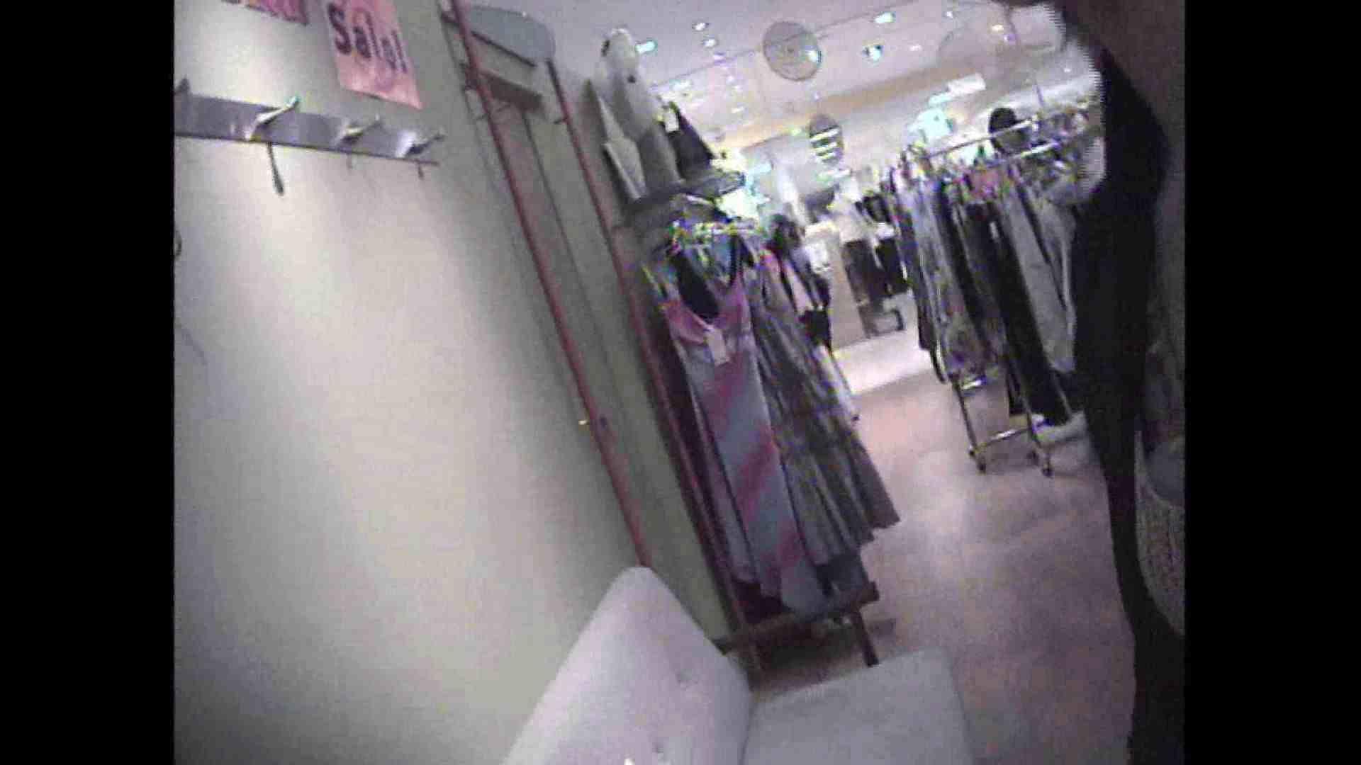 働く美女の谷間参拝 Vol.31 HなOL オメコ無修正動画無料 108pic 82