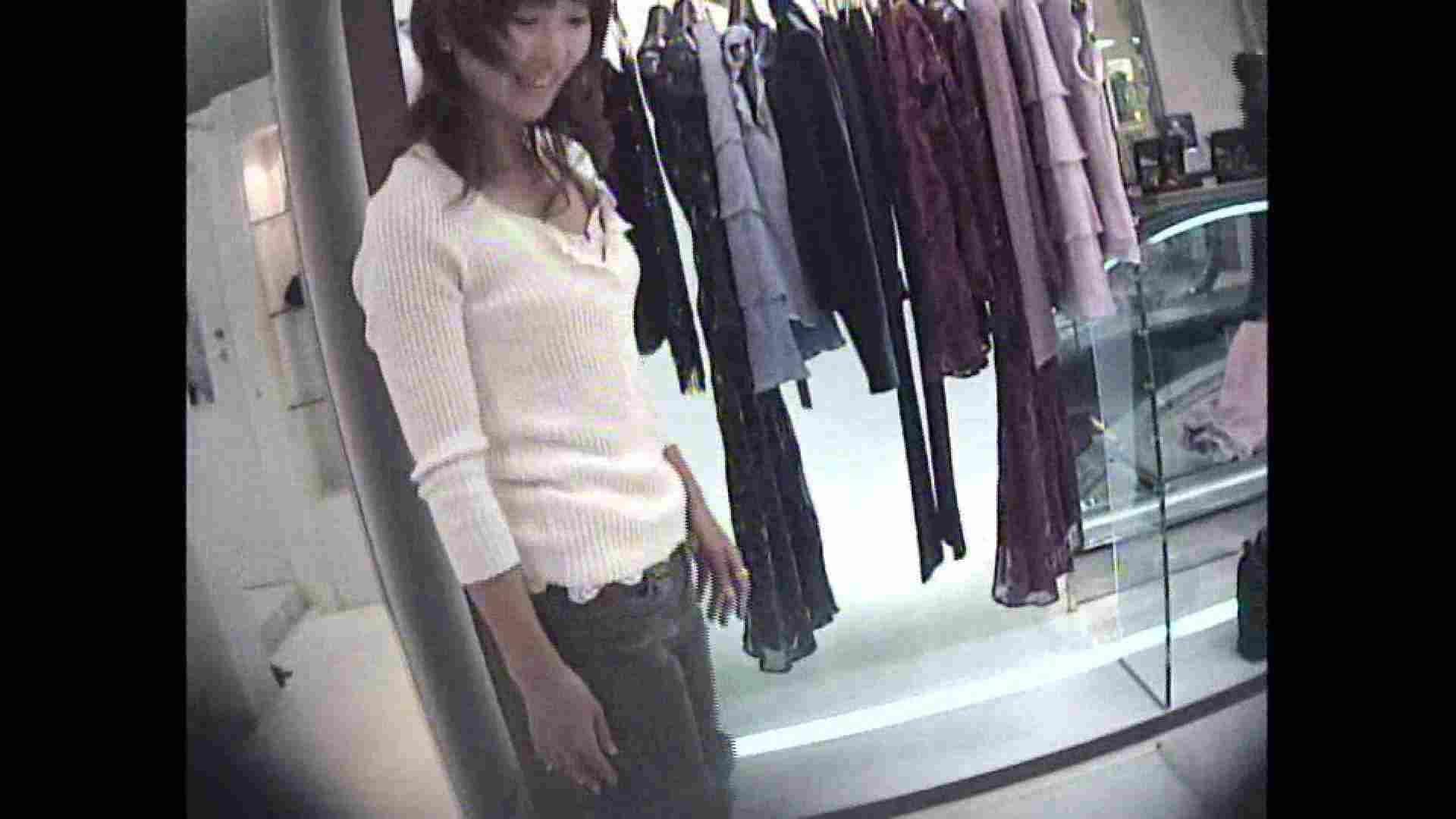 働く美女の谷間参拝 Vol.36 Hな美女 オメコ無修正動画無料 85pic 18