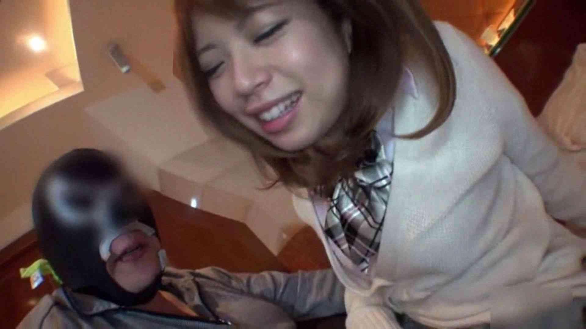 変態ギャル姫のH Vol.05 後編 ギャル AV動画キャプチャ 99pic 31