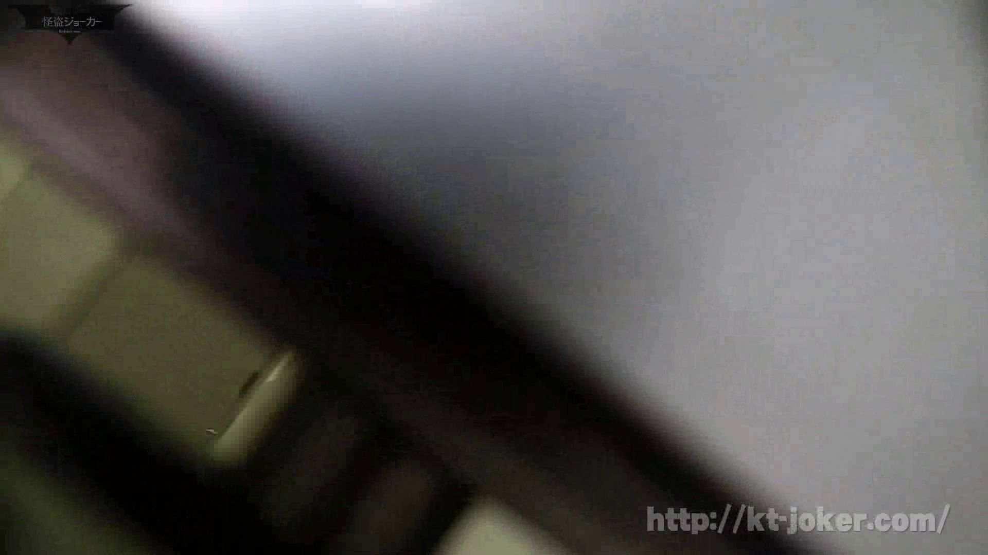 命がけ潜伏洗面所! vol.53 まず並ぶ所から!決して真似しないでください 洗面所 オメコ無修正動画無料 80pic 46