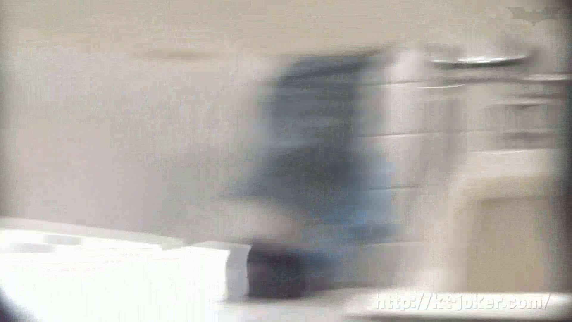 命がけ潜伏洗面所! vol.69 あのかわいい子がついフロント撮り実演 HなOL 戯れ無修正画像 91pic 62