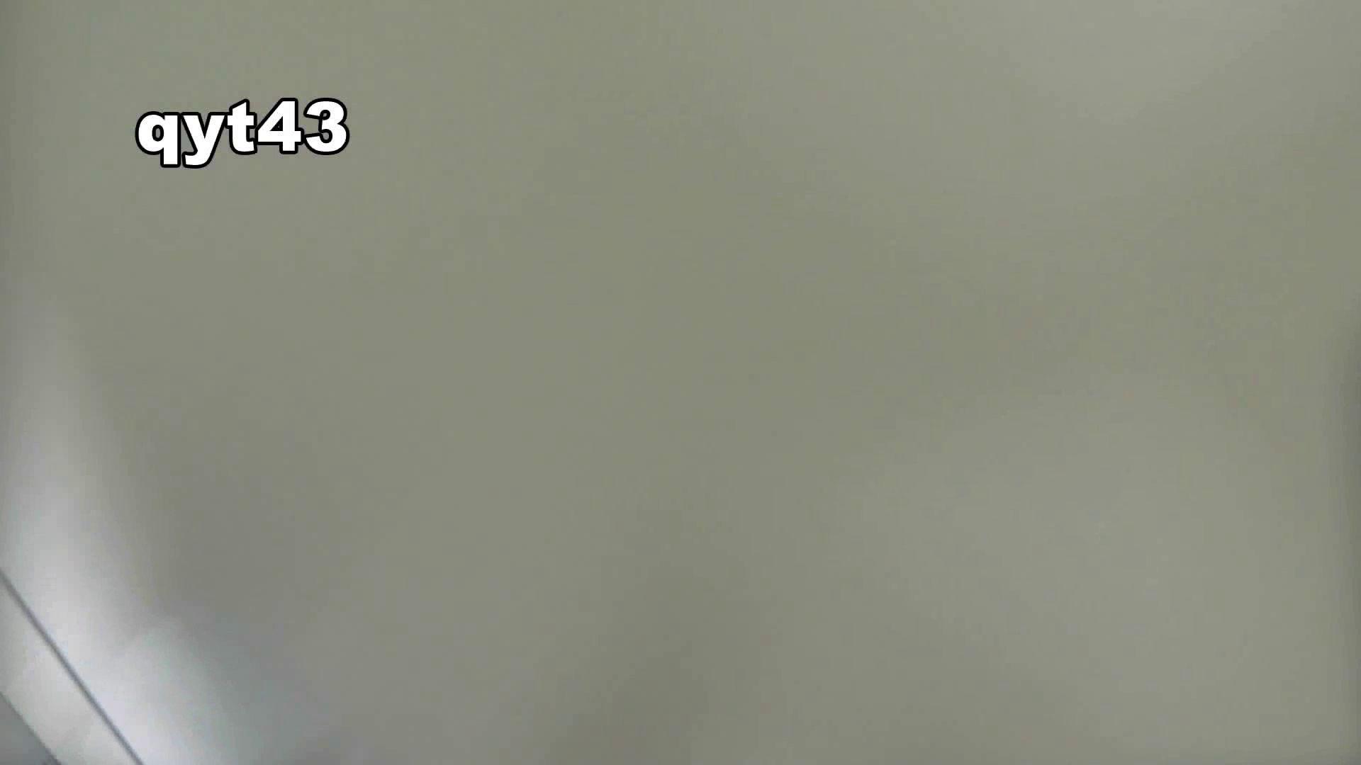 vol.42 命がけ潜伏洗面所! ちょろっとさん 洗面所 AV無料 105pic 15