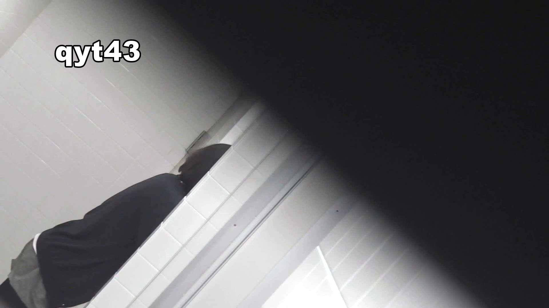 vol.42 命がけ潜伏洗面所! ちょろっとさん HなOL ヌード画像 105pic 66