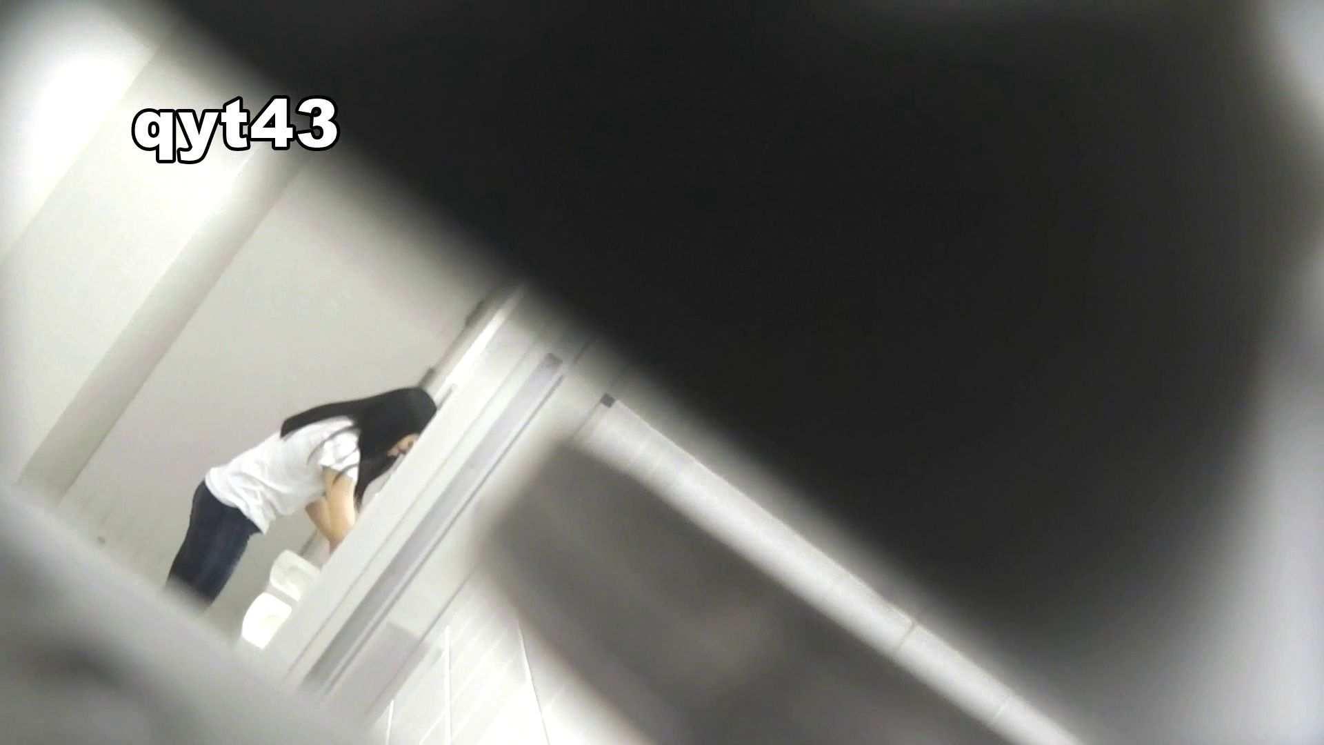 vol.42 命がけ潜伏洗面所! ちょろっとさん HなOL ヌード画像 105pic 78