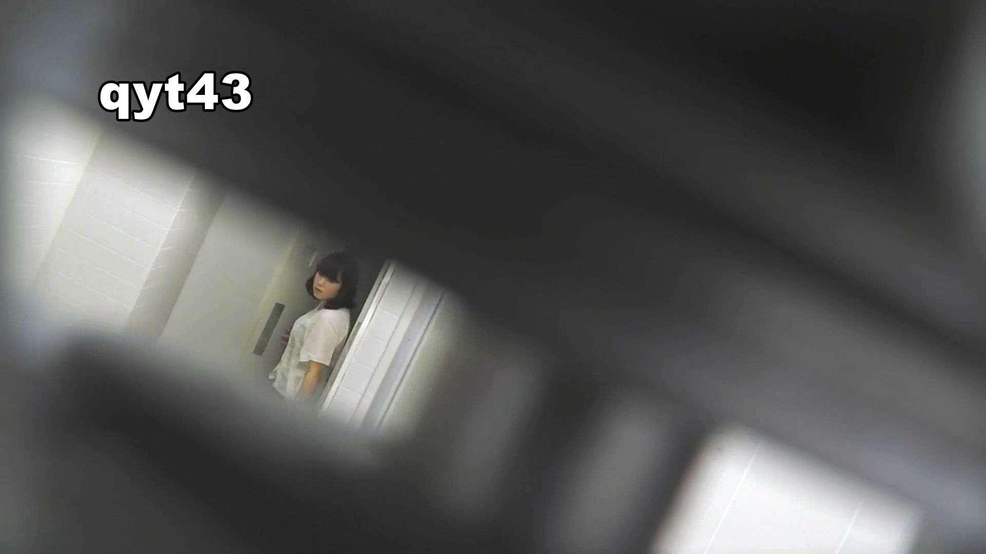 vol.42 命がけ潜伏洗面所! ちょろっとさん 美人   0  105pic 101