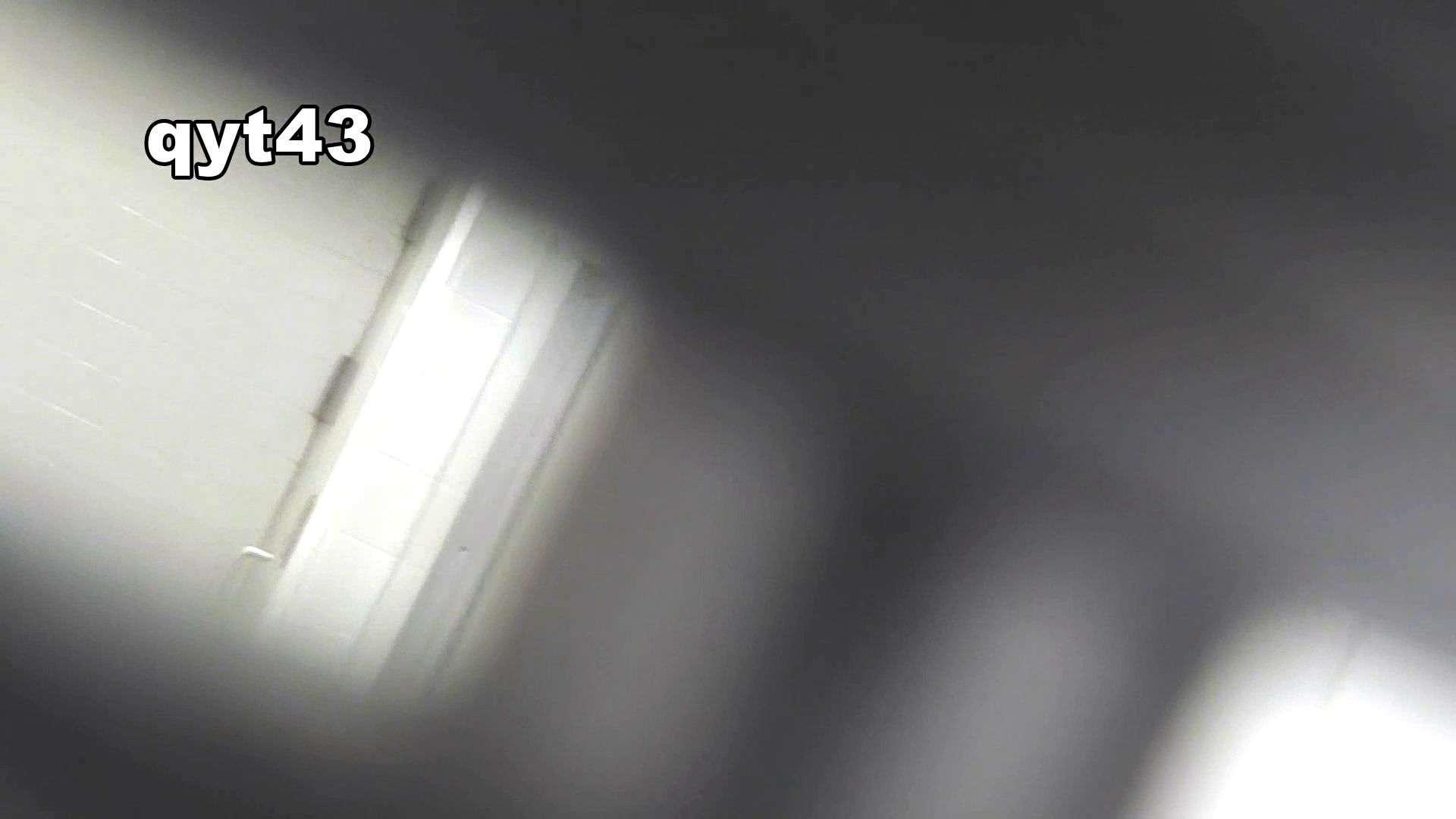 vol.42 命がけ潜伏洗面所! ちょろっとさん HなOL ヌード画像 105pic 102
