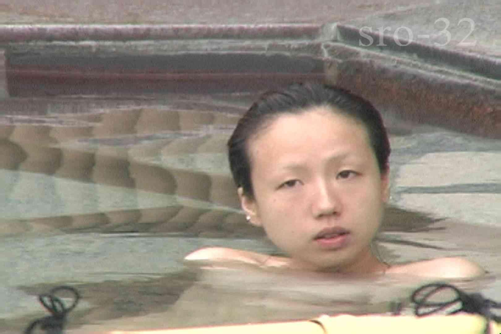 真・露天旅情 三十二番湯 Hなお姉さん エロ画像 101pic 63