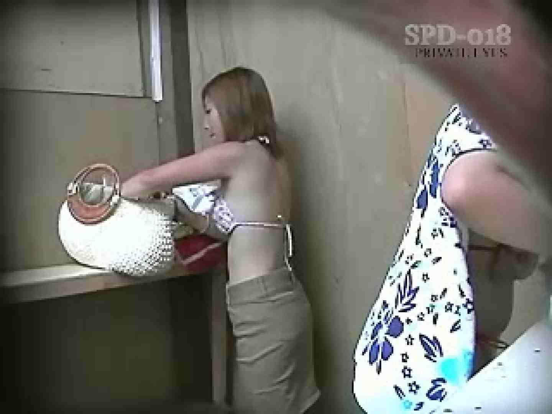 SPD-018 水着ギャル赤外線&更衣室 エッチな盗撮 性交動画流出 79pic 46
