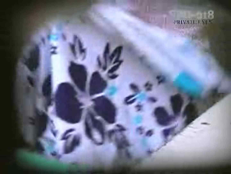 SPD-018 水着ギャル赤外線&更衣室 乳首 オマンコ動画キャプチャ 79pic 50