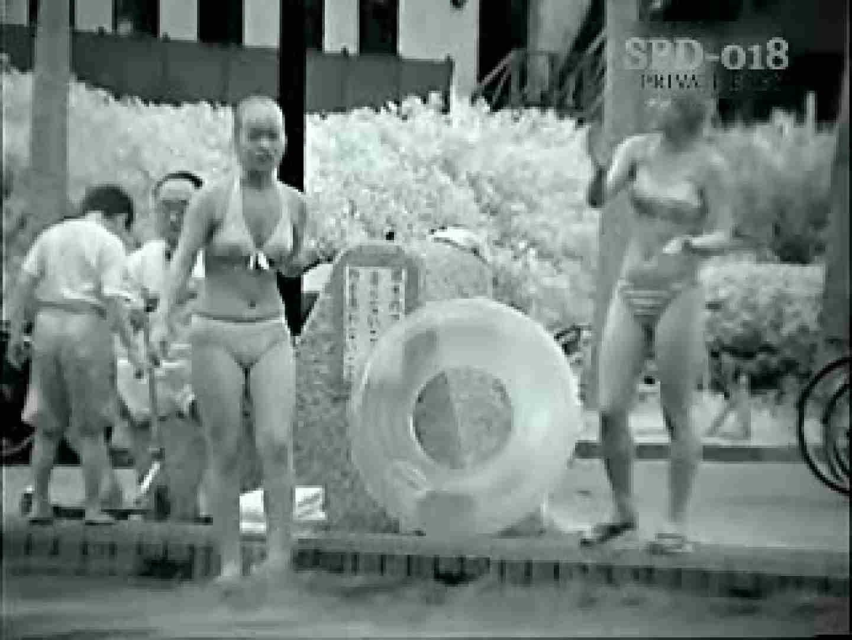 SPD-018 水着ギャル赤外線&更衣室 潜入 アダルト動画キャプチャ 79pic 58