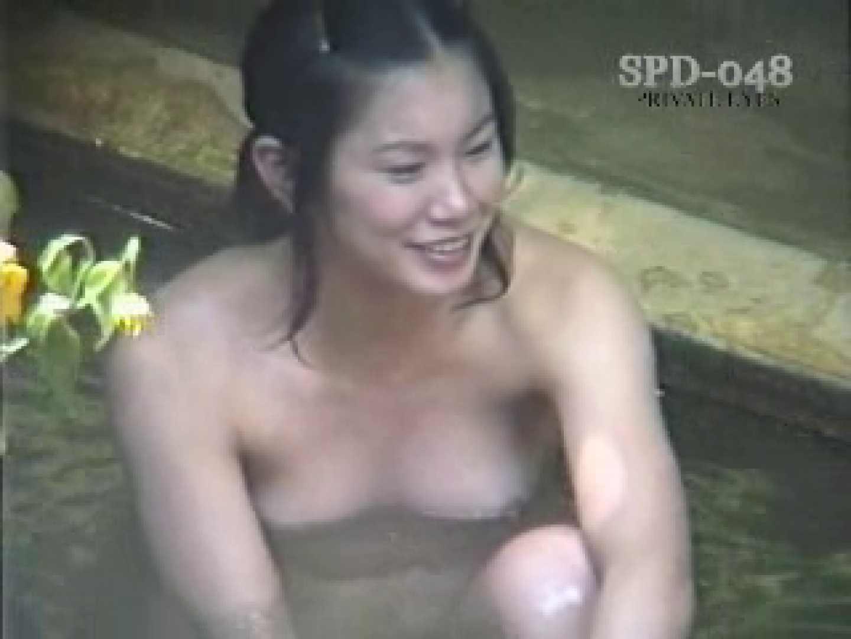 SPD-048 盗撮 5 湯乙女の花びら ぽっちゃり おまんこ動画流出 101pic 79