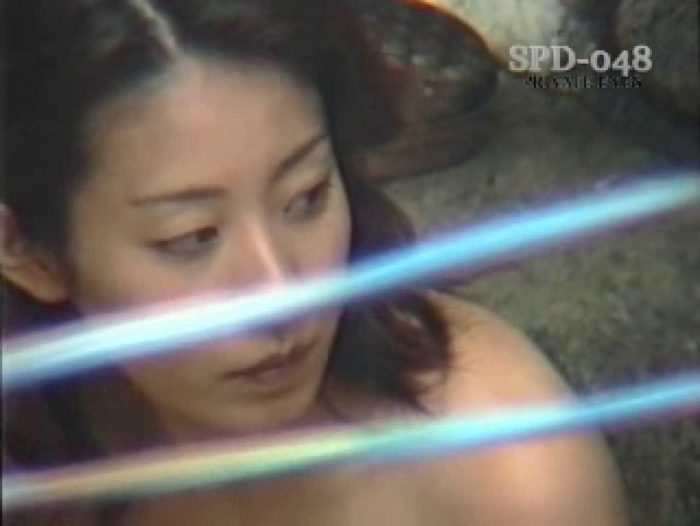 SPD-048 盗撮 5 湯乙女の花びら エッチな盗撮 AV無料動画キャプチャ 101pic 92