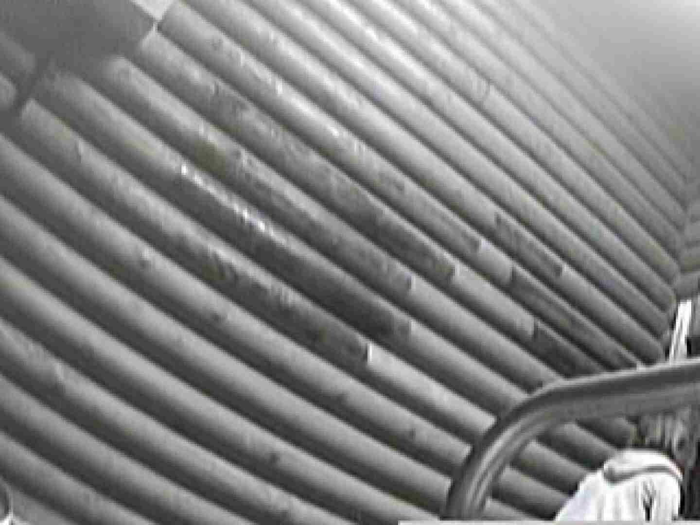 公園洗面所電波盗撮Vol.3 エッチな盗撮 戯れ無修正画像 80pic 3