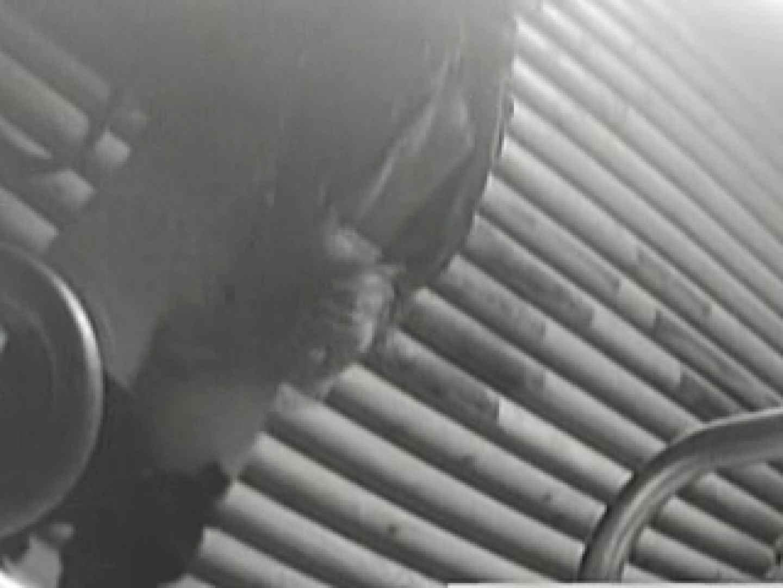 公園洗面所電波盗撮Vol.3 HなOL アダルト動画キャプチャ 80pic 20