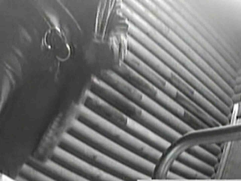 公園洗面所電波盗撮Vol.3 エッチな盗撮 戯れ無修正画像 80pic 27