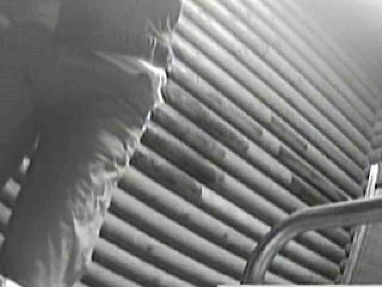 公園洗面所電波盗撮Vol.3 エッチな盗撮 戯れ無修正画像 80pic 33