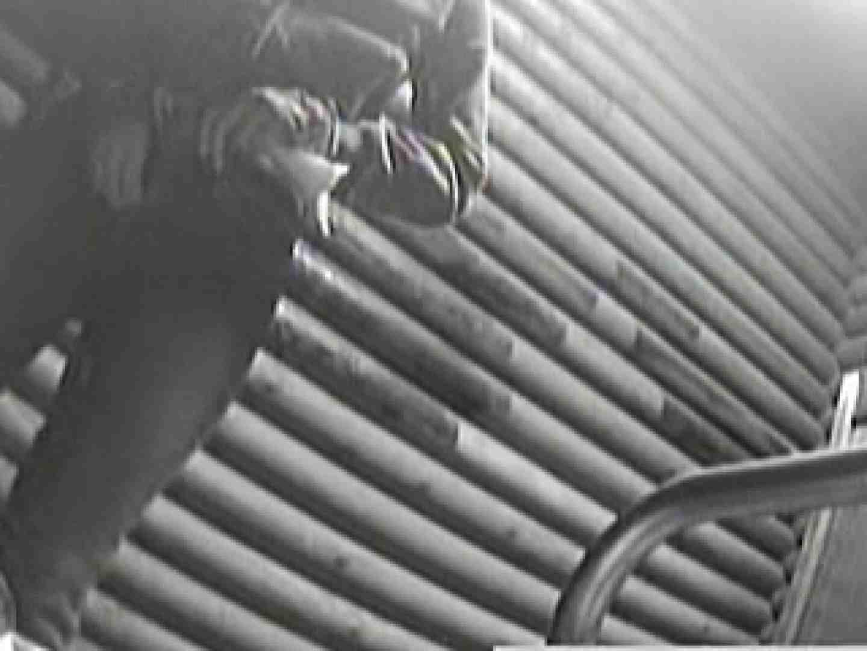公園洗面所電波盗撮Vol.3 エッチな盗撮 戯れ無修正画像 80pic 39