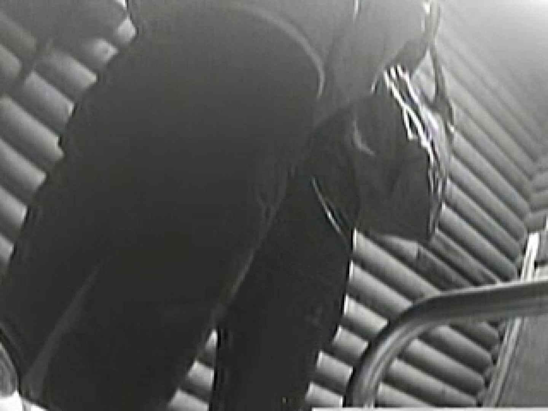 公園洗面所電波盗撮Vol.3 エッチな盗撮 戯れ無修正画像 80pic 63