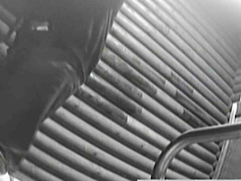 公園洗面所電波盗撮Vol.3 エッチな盗撮 戯れ無修正画像 80pic 69