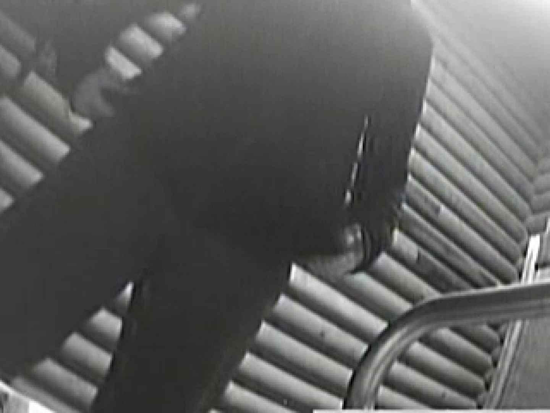 公園洗面所電波盗撮Vol.3 洗面所 セックス無修正動画無料 80pic 76