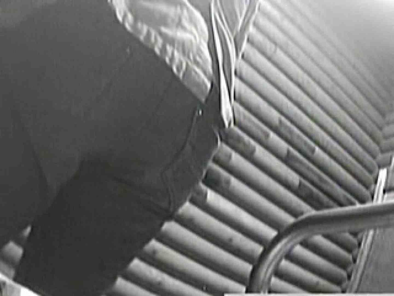 公園洗面所電波盗撮Vol.3 おまんこ無修正 ワレメ無修正動画無料 80pic 77