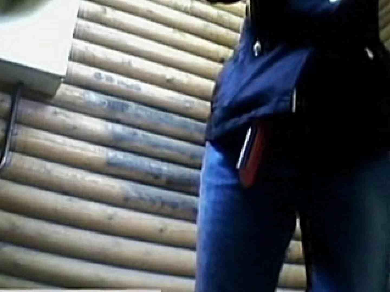 公園洗面所電波盗撮Vol.6 エッチな盗撮 オメコ無修正動画無料 108pic 69