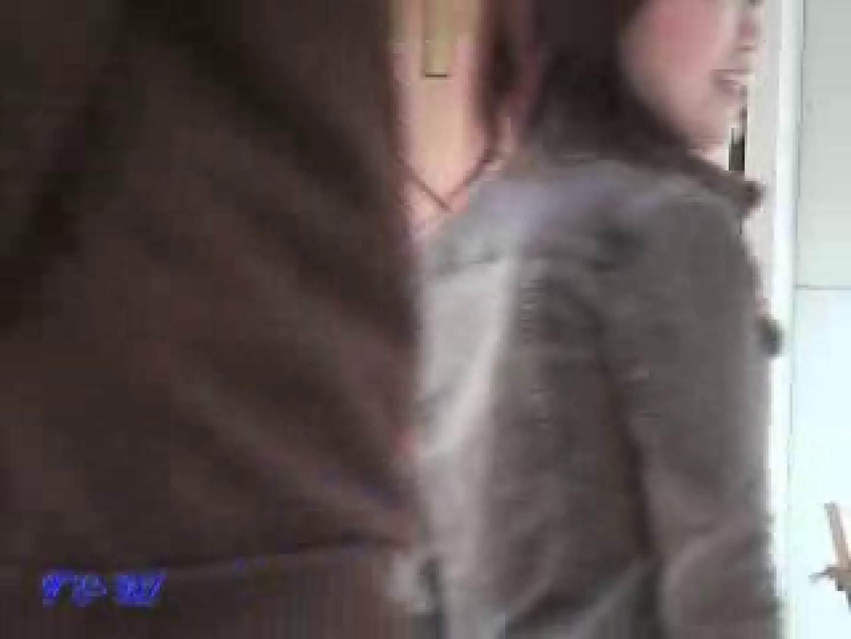 暗視de洗面所Vol.8 エッチな盗撮 ヌード画像 81pic 63