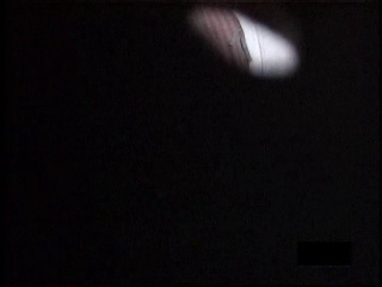 性欲に勝てずちゃっかりオナニーVOL.4 企画 AV動画キャプチャ 92pic 17