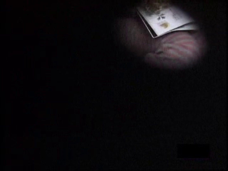 性欲に勝てずちゃっかりオナニーVOL.4 おまんこ無修正 オマンコ無修正動画無料 92pic 40
