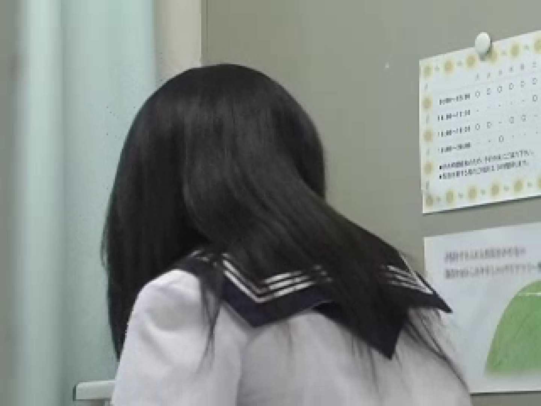 強○猥褻クリニック 肛門パァッカァ~!!Vol.1 制服 女性器鑑賞 104pic 3