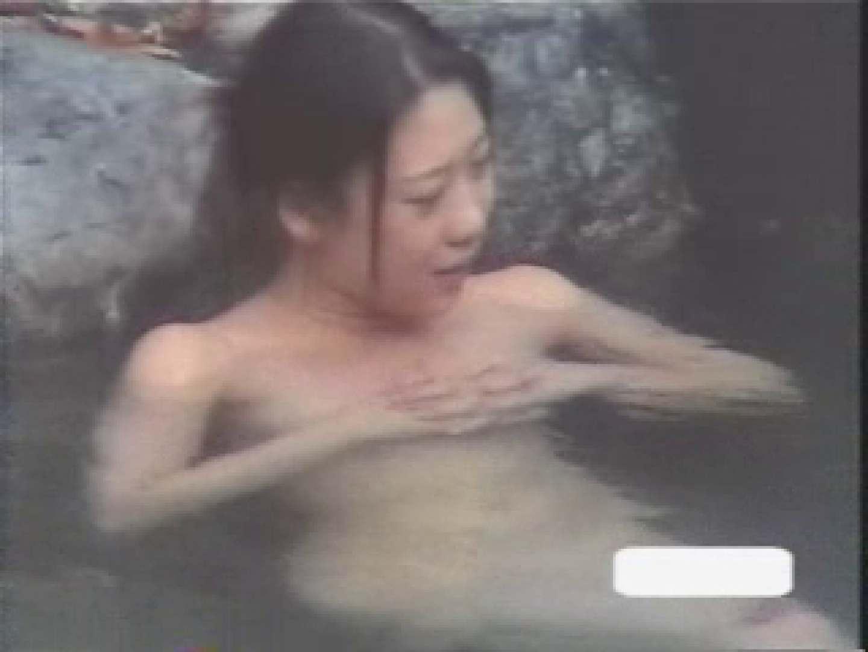 露天風呂弐 細身な女性 盗撮動画紹介 110pic 27