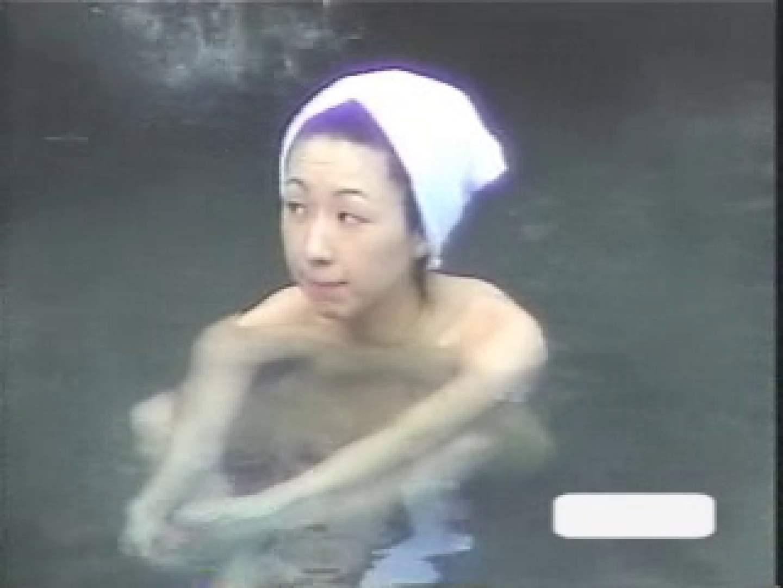 露天風呂弐 細身な女性 盗撮動画紹介 110pic 48