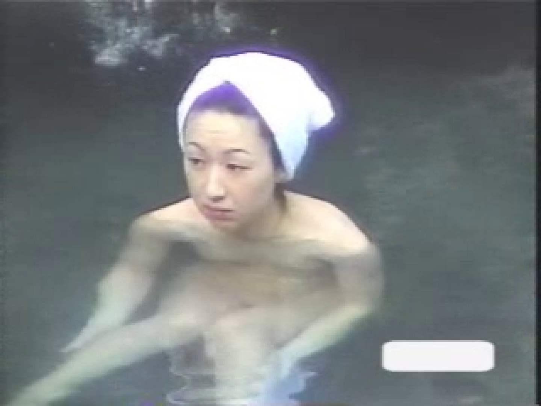 露天風呂弐 0  110pic 49
